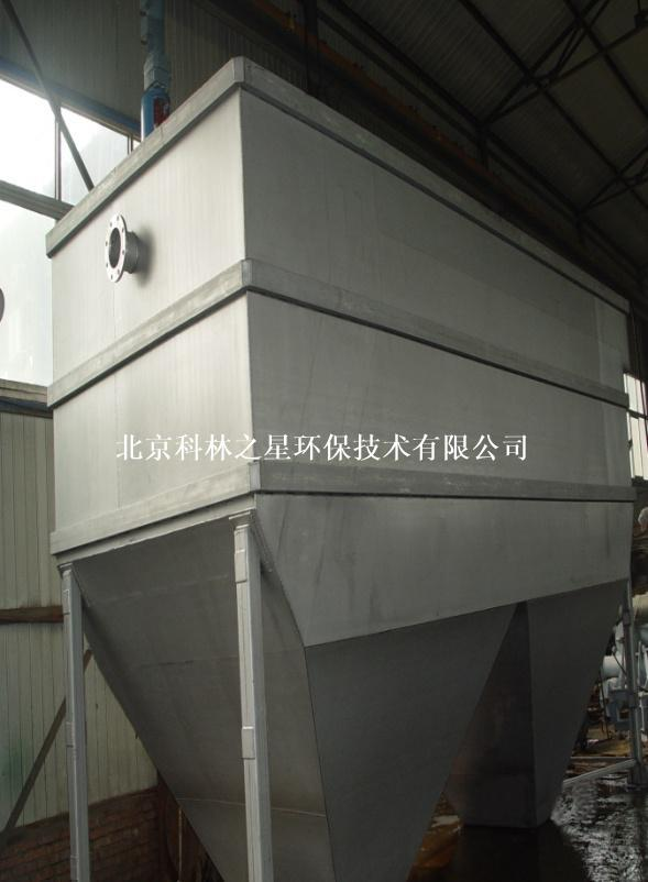Inclined plate sedimentation tank